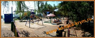 Детская площадка пансионата Канака.