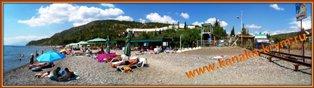 Пляж пансионата КАНАКА протяженность более 1 км.