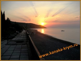Пляж пансионата КАНАКА в Крыму. Рассвет.