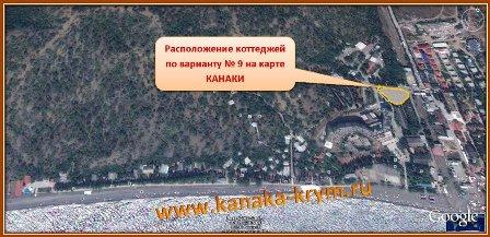Расположение коттеджей по варианту № 9 на карте КАНАКИ.