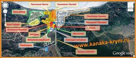 Размещение пансионатов курорта на карте КАНАКИ.