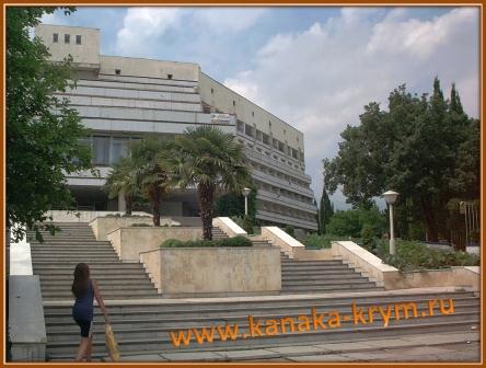 Пансионат Канака в Крыму. Фото шестиэтажного корпуса пансионата.